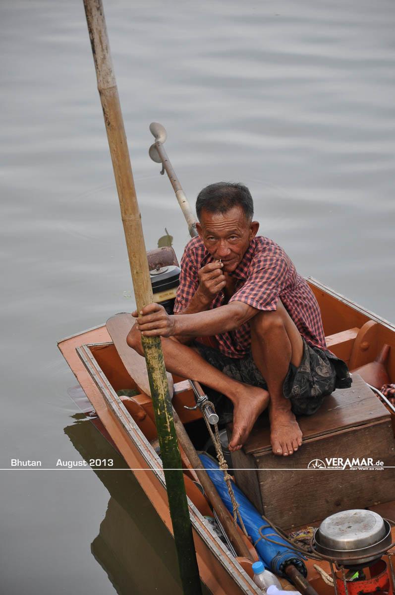 Fischer Thailand